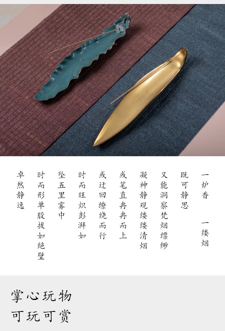 香插2-1-2.jpg